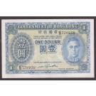 1941 ND Hong Kong $1 Dollar banknote